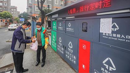 南京垃圾分类一周年,分类成效喜忧参半